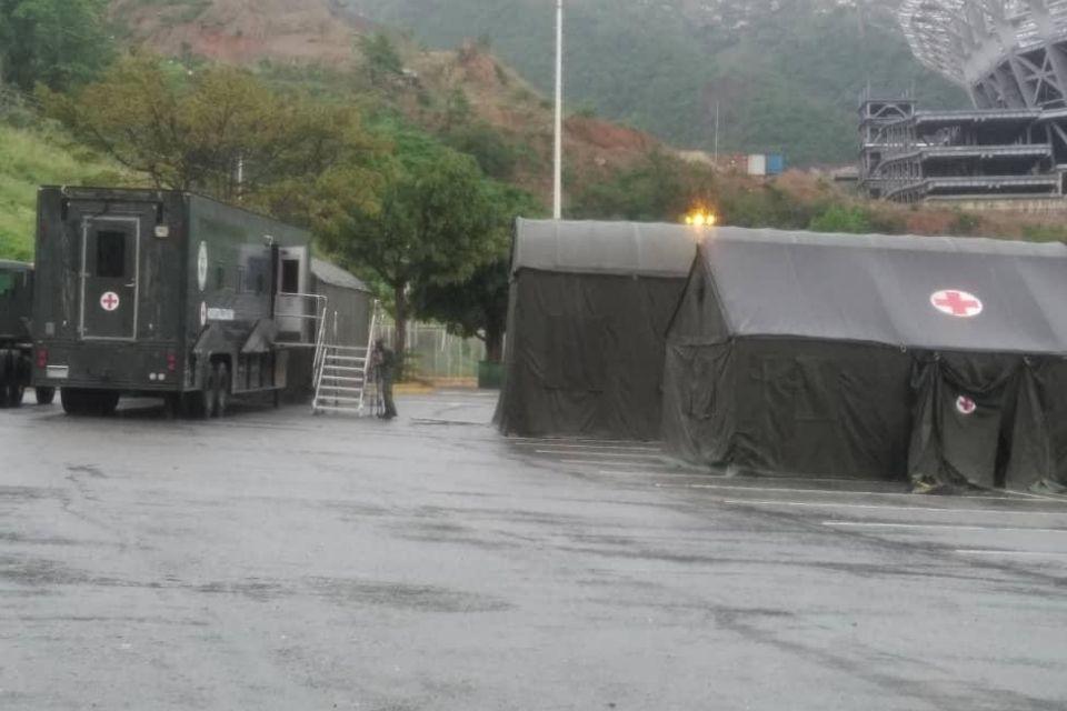 Hospital de campaña - Poliedro de Caracas