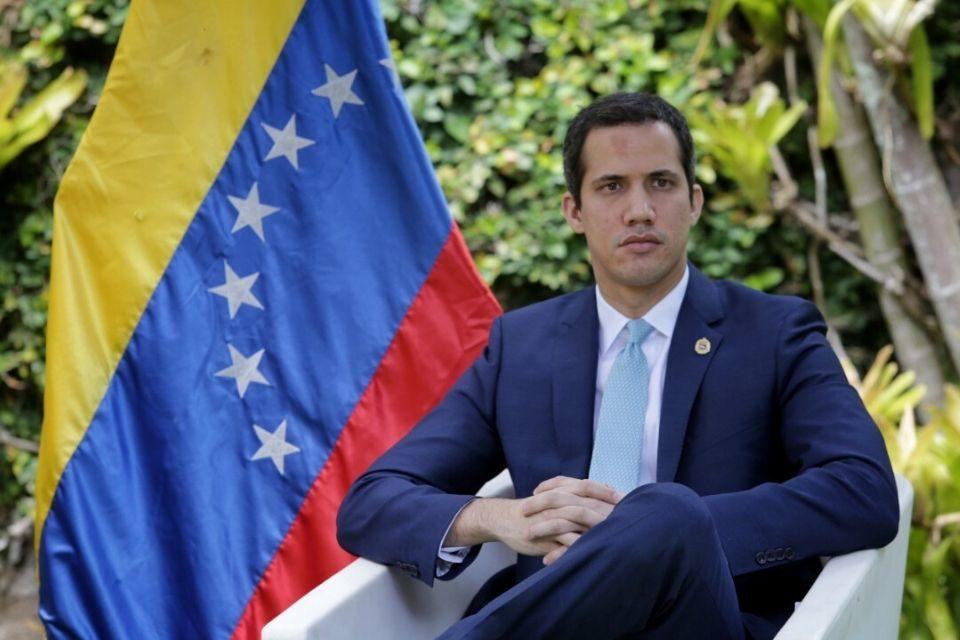 Guaidó gobierno interino fondo especial