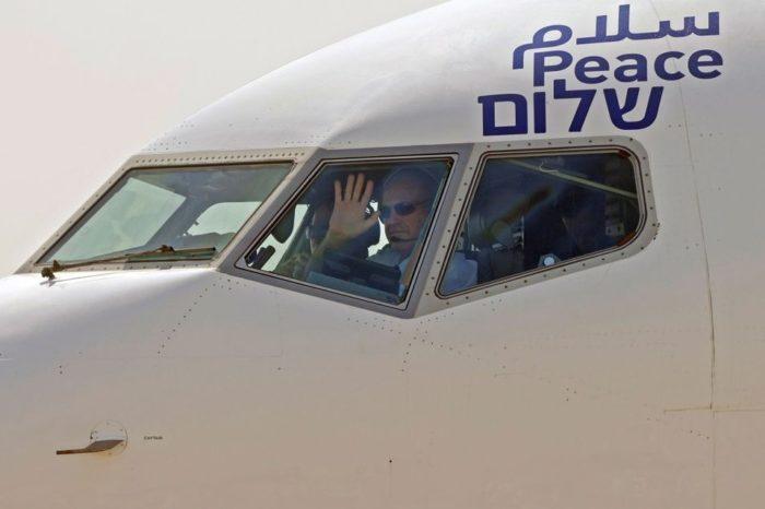 Llega a Abu Dabi el primer vuelo comercial entre Israel y Emiratos Árabes
