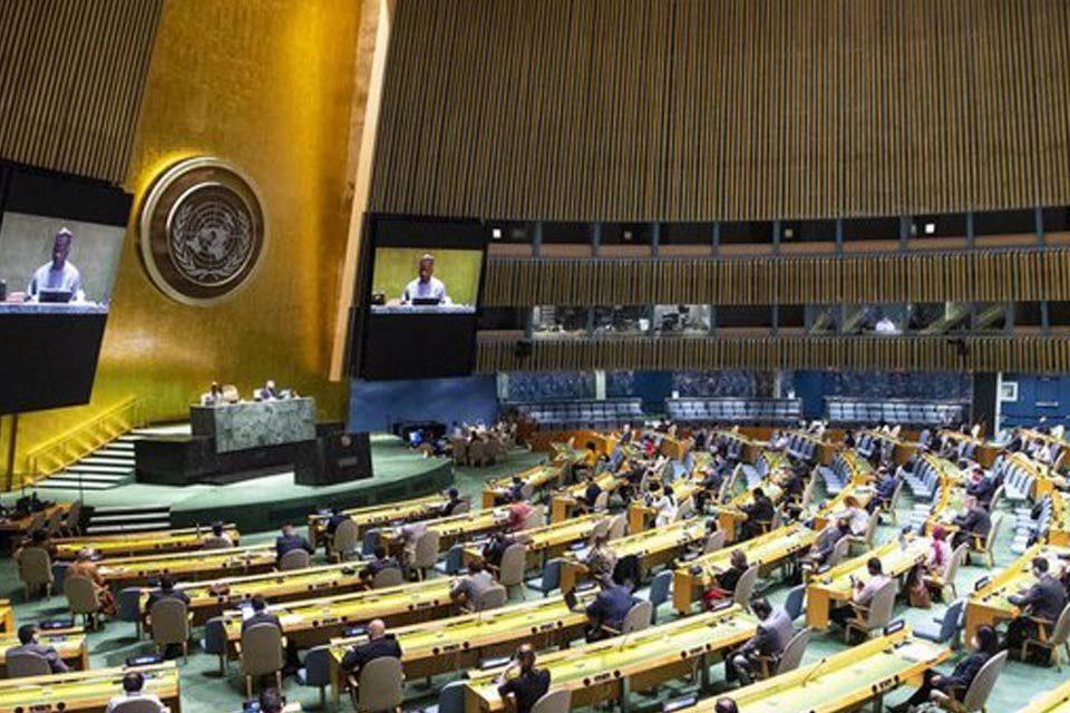 Más sobre el informe de la ONU