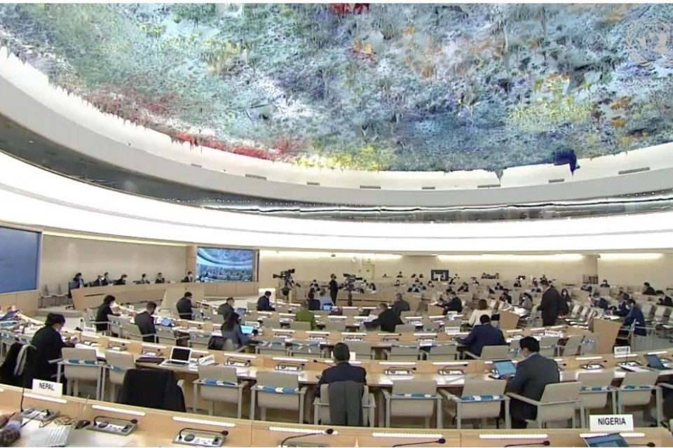 Consejo DDHH ONU Venezuela