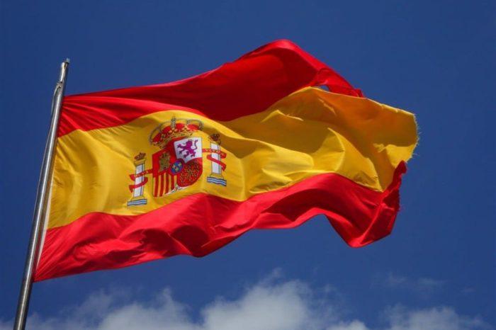 bandera España Plus Ultra