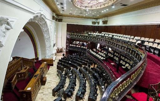 Hemiciclo de sesiones sin público AN 2015-2020