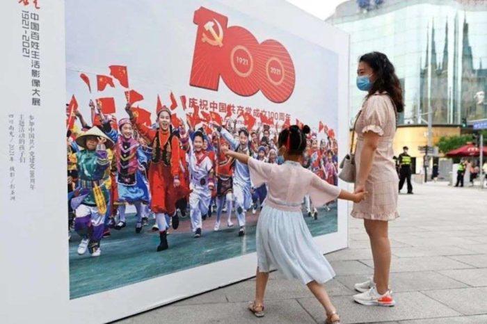 El centenario del Partido Comunista de China
