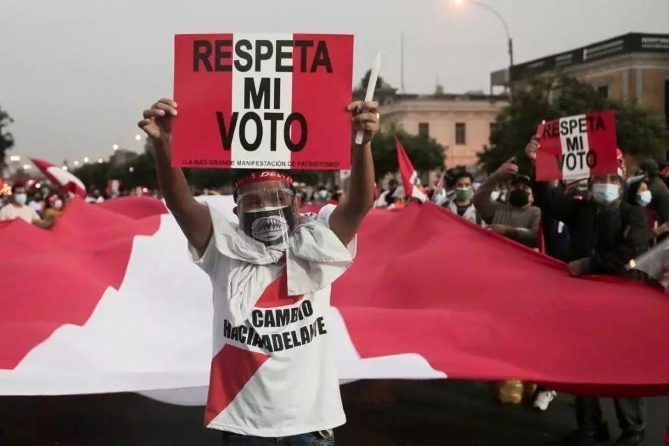 ¿Sorprendidos con Perú?