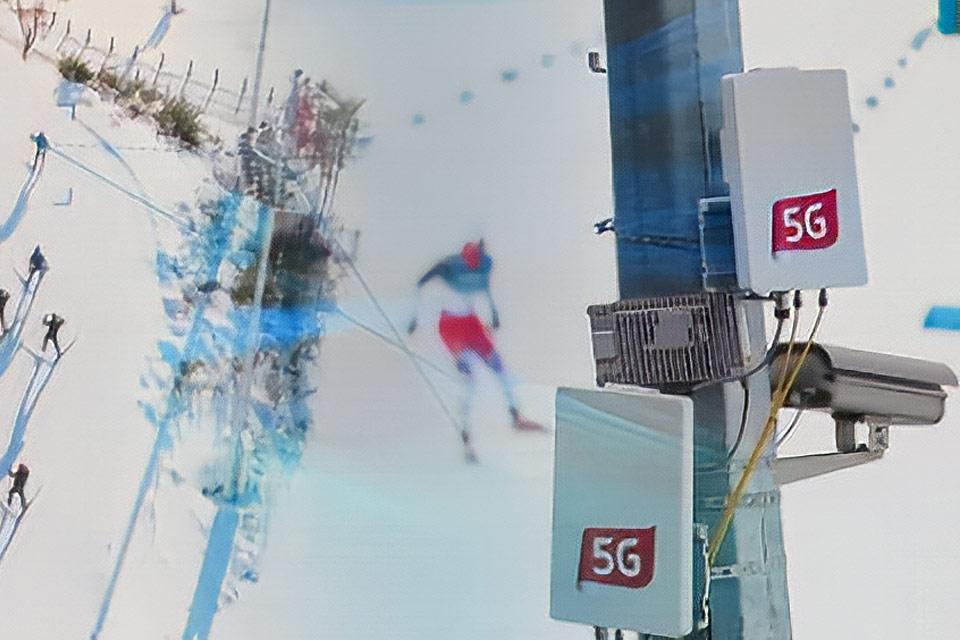 Tecnología 5G en Tokio 2020