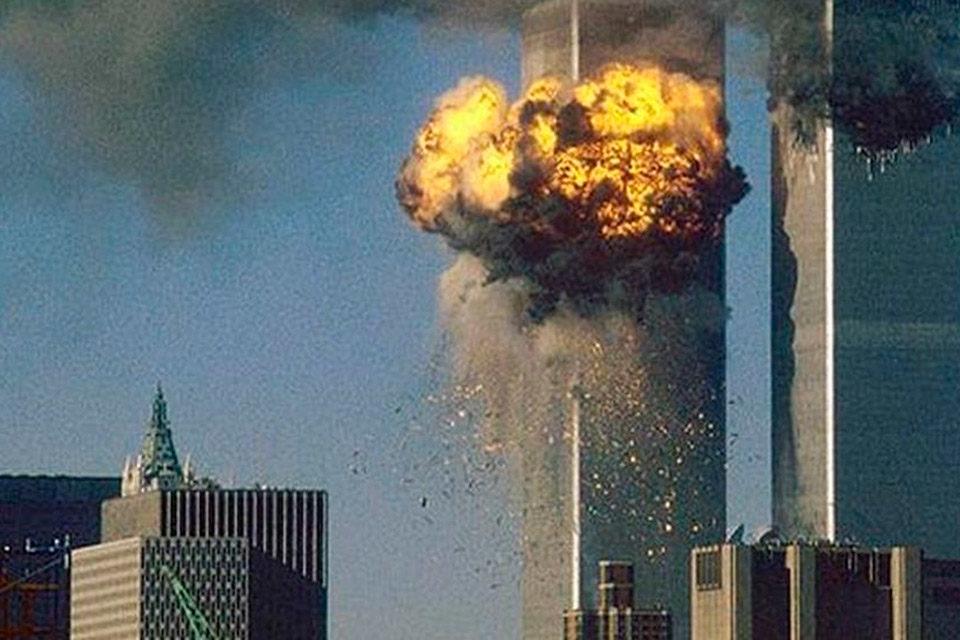 Sobre terrorismo